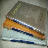 Antika Ansiklopedi (2.El) - 3'lü set