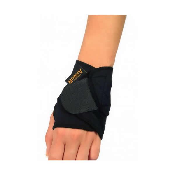 Ortopedik Bilek El Bandajı (Arh2603)