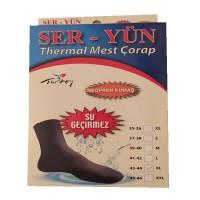 Seryün Termal Mest Çorap - Su Geçirmez